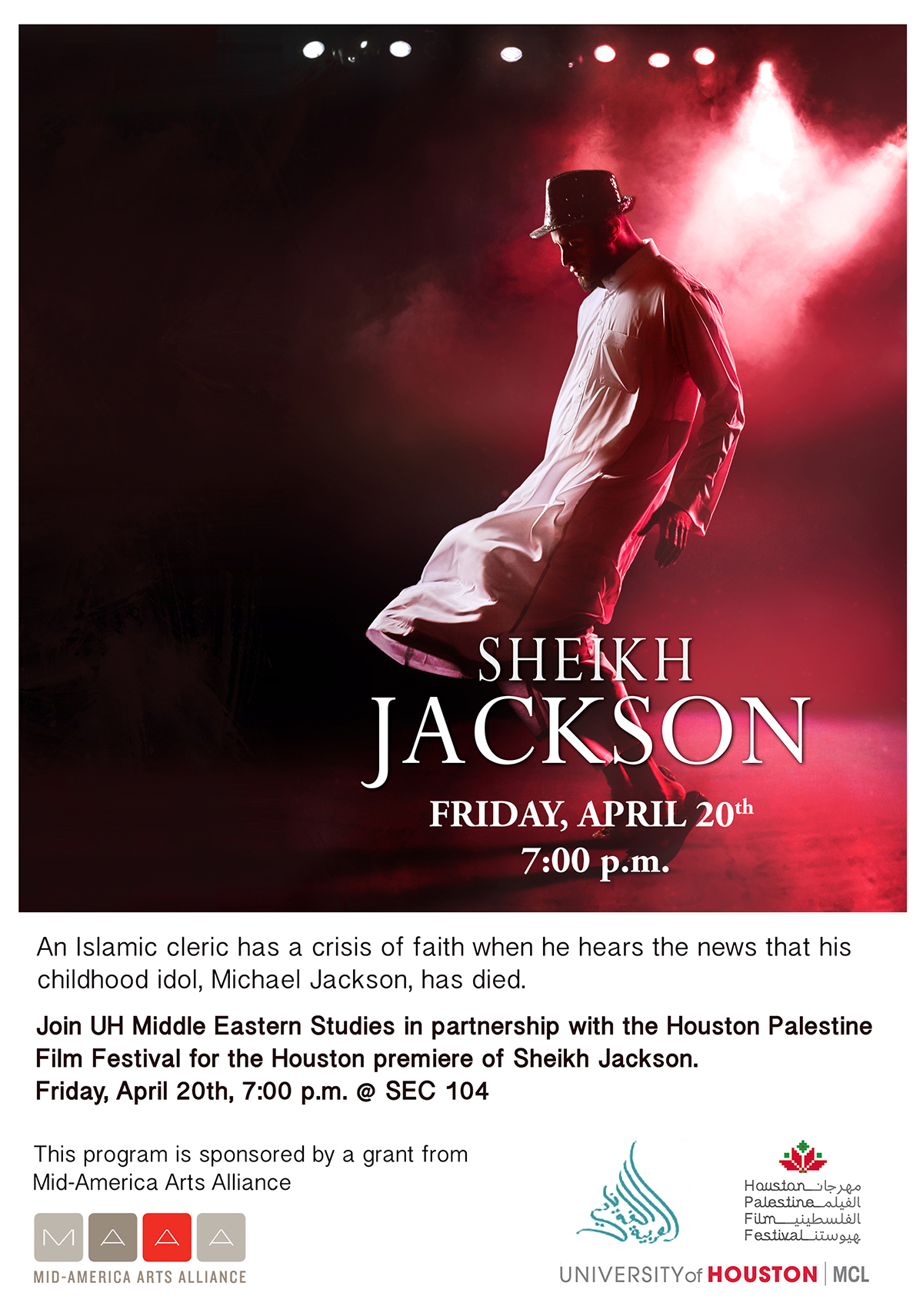 News and Events - University of Houston